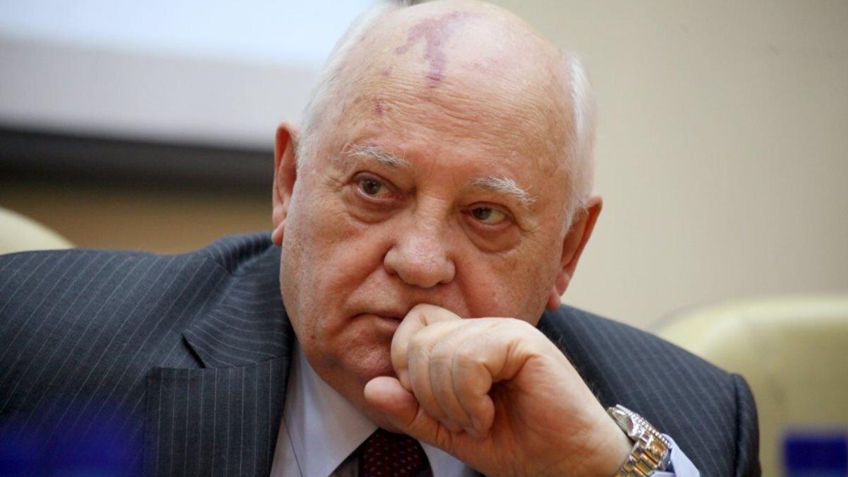 Бывший президент СССР Михаил Горбачёв