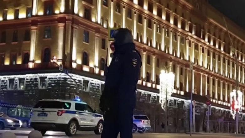 ФСБ Лубянка теракт