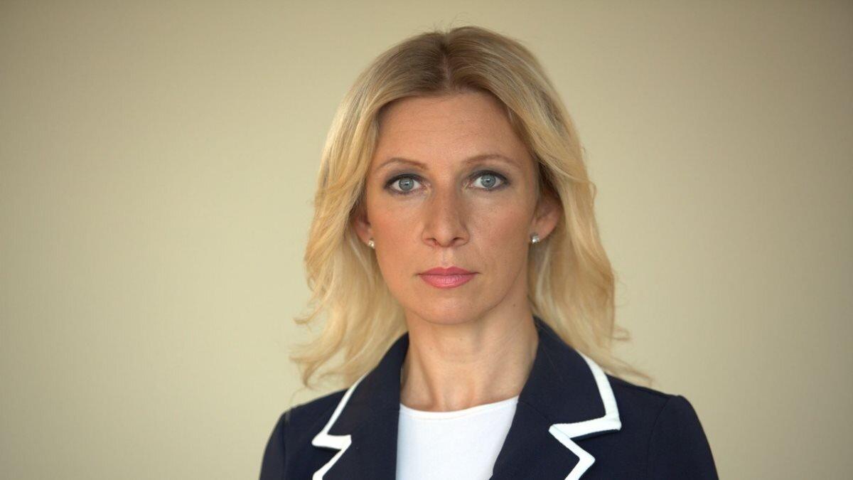 Официальный представитель МИД России Мария Захарова один
