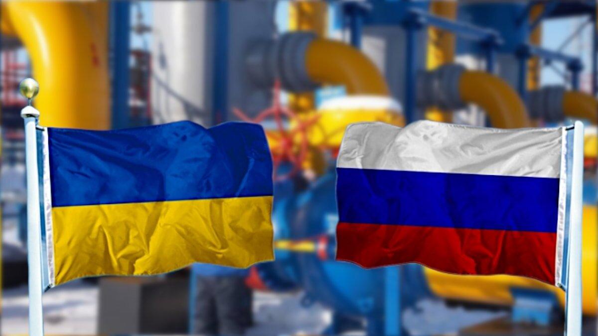 Россия и Украина транзит газа
