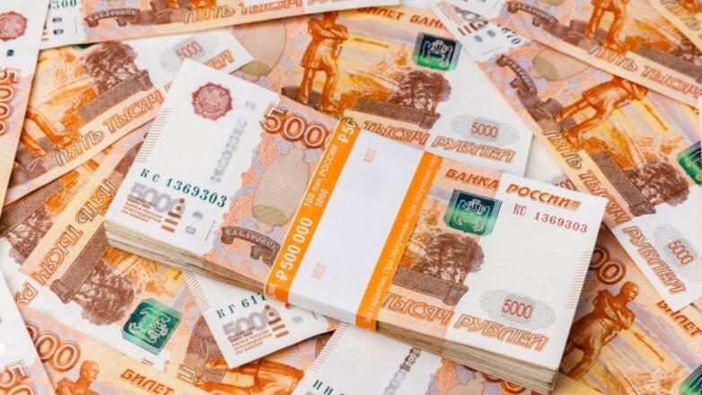 Деньги рубли пять тысяч