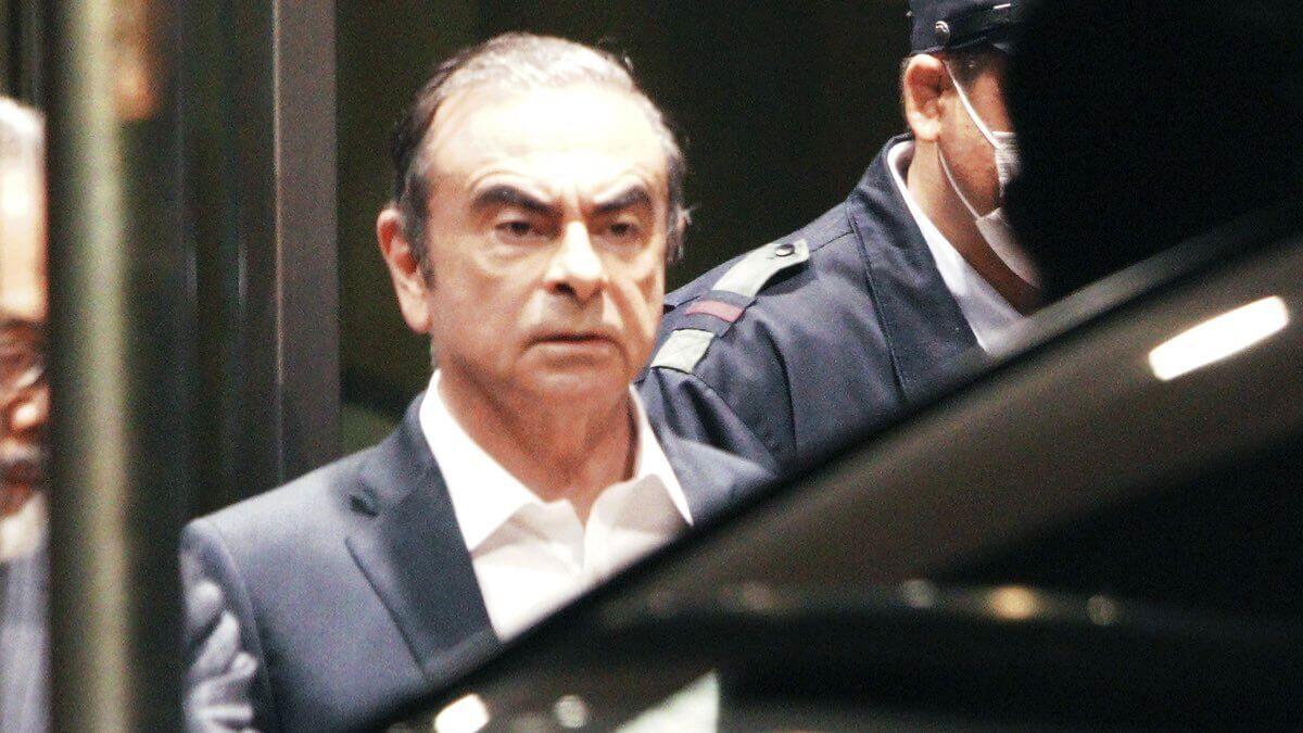 Карлос Гон под стражей