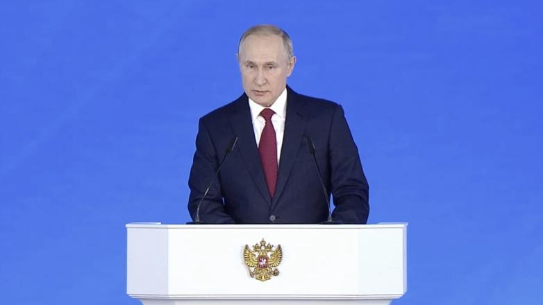 Послание Путина Федеральному собранию 2020