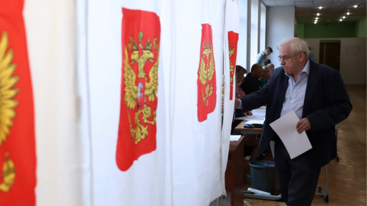 Выборы Россия РФ голосование избиратели бюллетень два