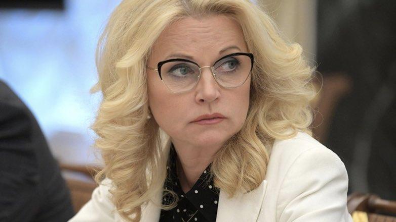 Татьяна Голикова в штабе