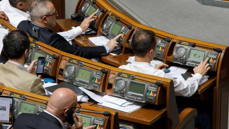 депутаты Рады украина