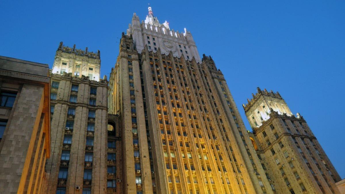 Здание МИД Министерство иностранных дел РФ один