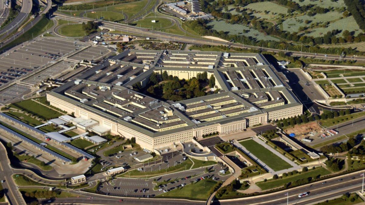 Пентагон Минобороны США один