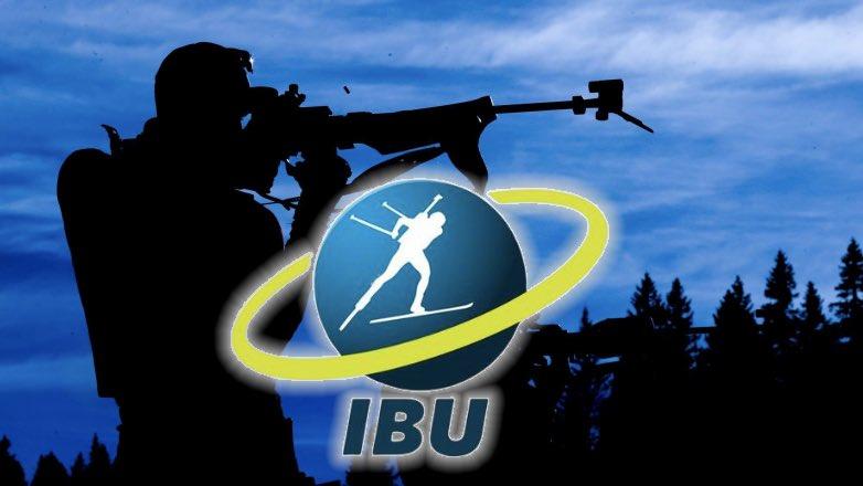 Биатлон IBU