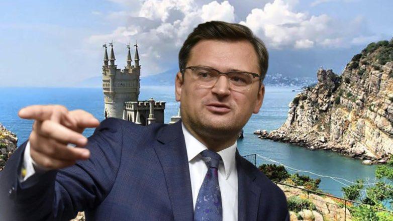 Дмитрий Кулеба Крым
