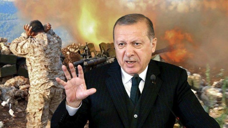 Эрдоган Сирия война