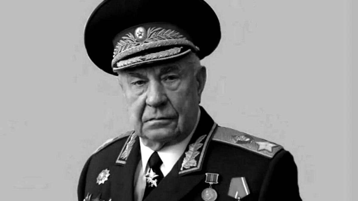 Умер маршал Дмитрий Язов