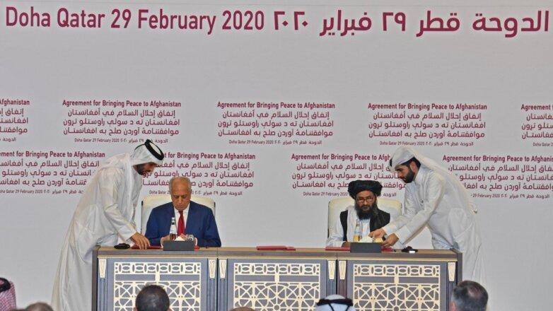 США и Талибан подписали мирный договор
