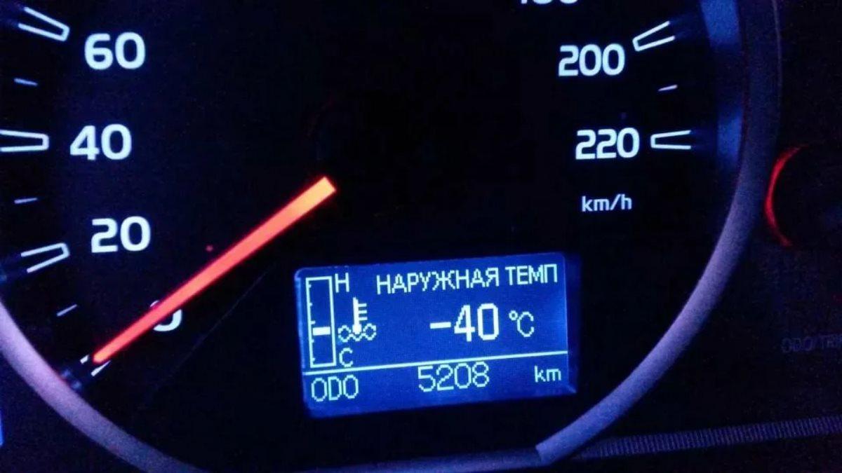 Спидометр термометр наружная температура за бортом машины -40