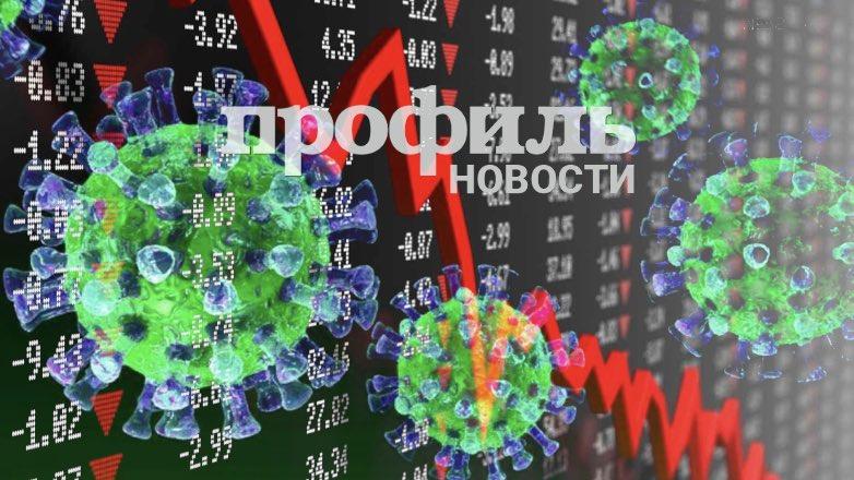 падение акций коронавирус