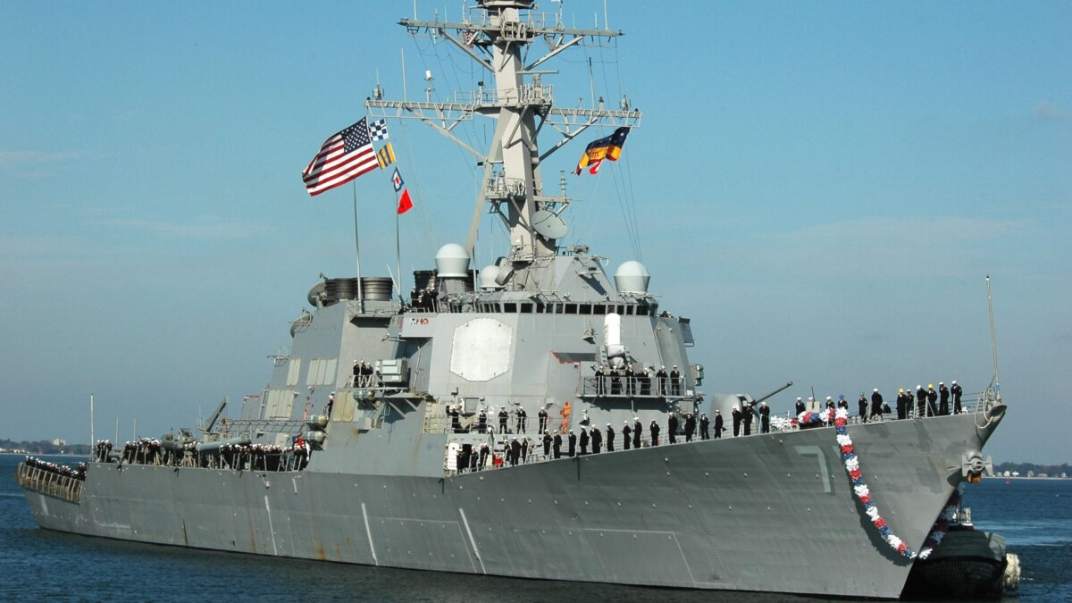 эсминец Ross (DDG 71) американских ВМС
