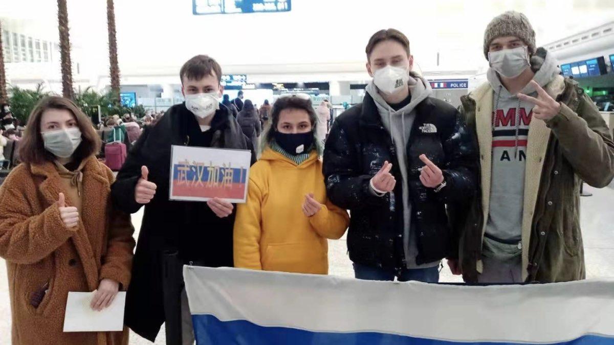 эвакуация россиян из провинции Хубэй