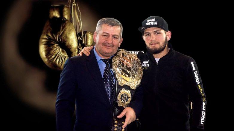 Хабиб Нурмагомедов с отцом