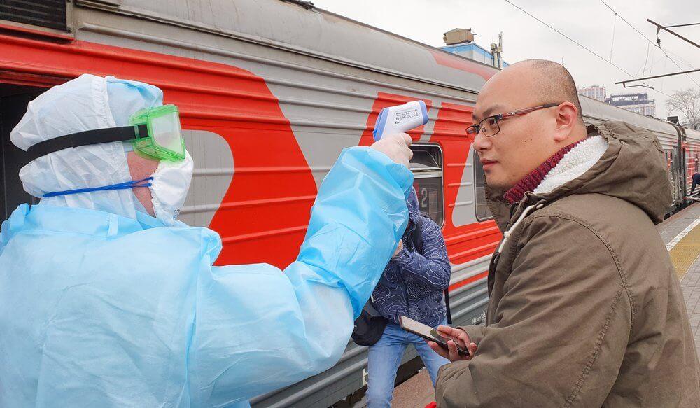 поезд москва пекин китай коронавирус