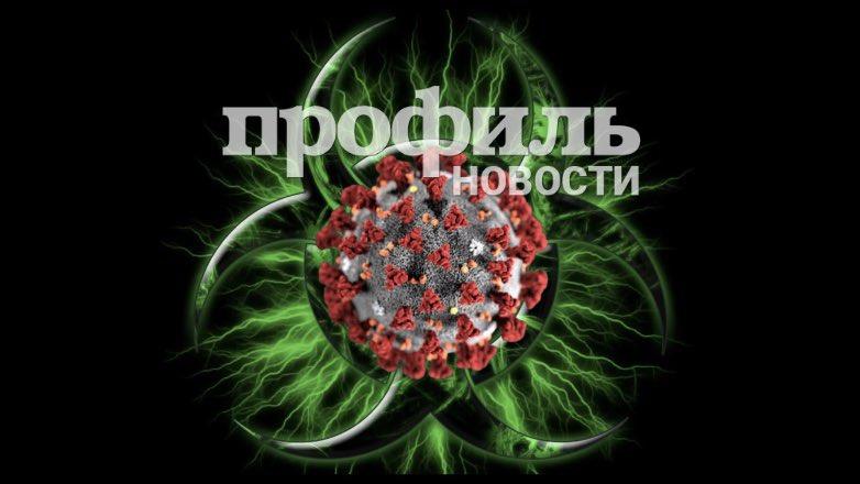 коронавирус биологическая опасность