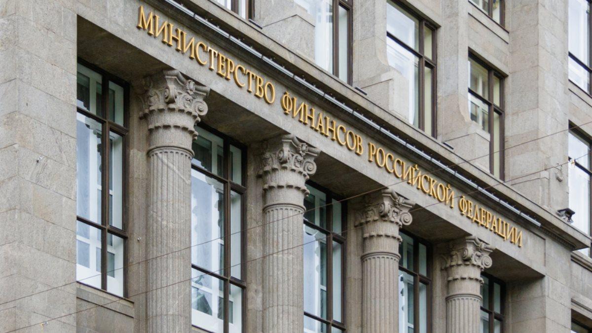 Минфин Министерство финансов РФ финансы экономика налоги один