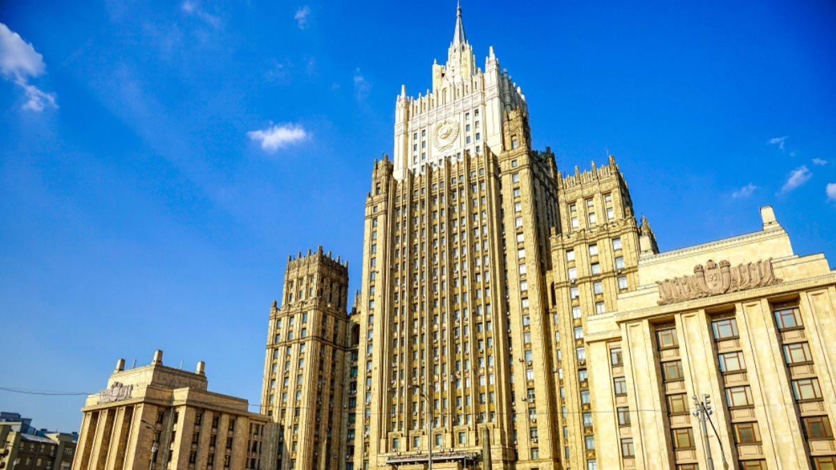 Здание МИД Министерство иностранных дел РФ два
