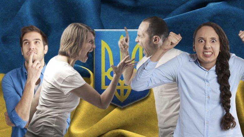 скандал на Украине