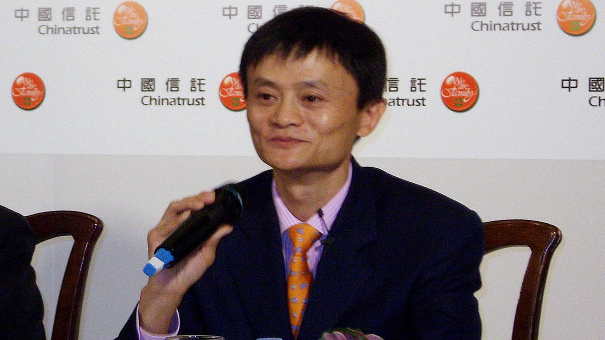 Джек Ма Alibaba Group Алиэкспресс Aliexpress