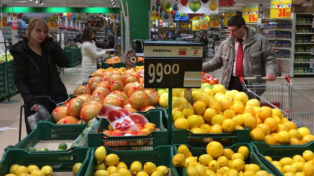 Продукты Лимоны Продуктовый магазин