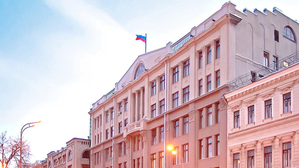 Администрация президента России Кремля