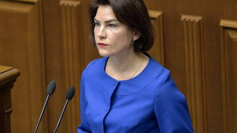 Ирина Венедиктова в Раде