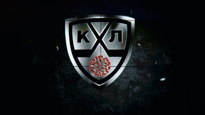 КХЛ и коронавирус