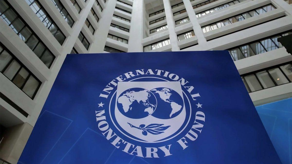 МВФ Международный валютный фонд один