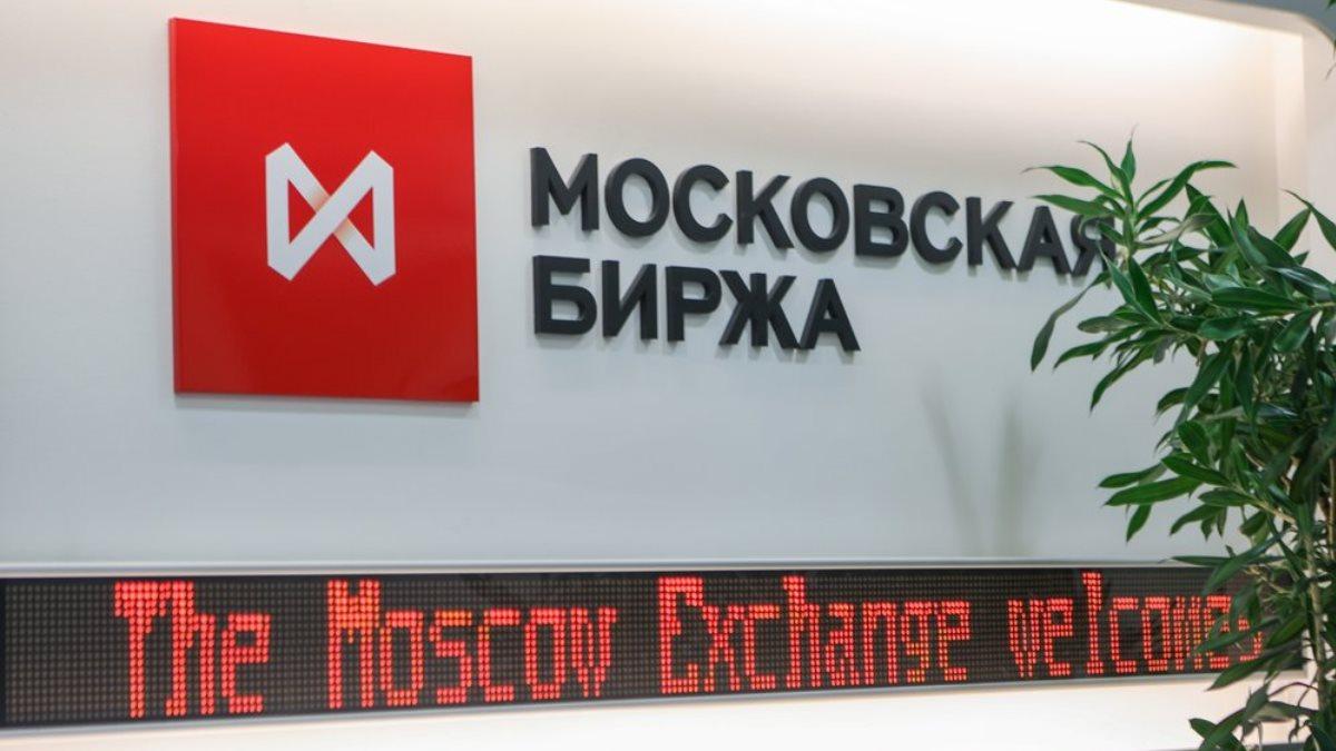 Московская Биржа Мосбиржа логотип