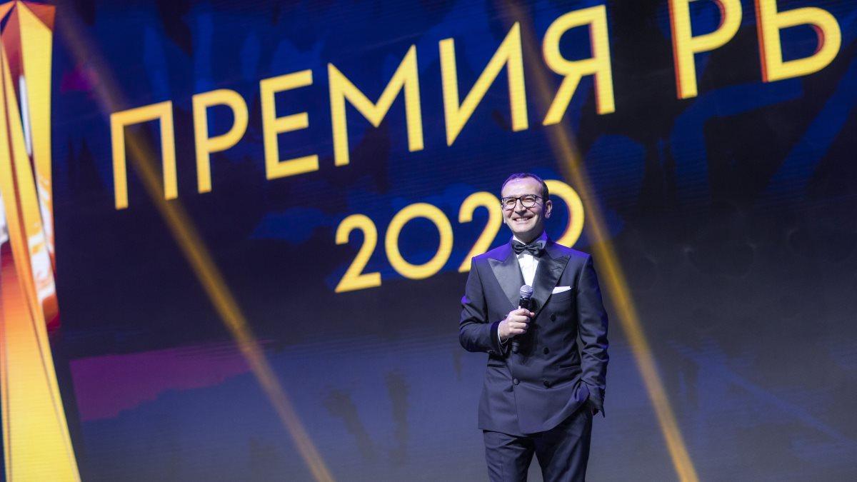 Премия РБ 2020 Паруйр Шахбазян