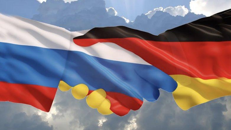 Россия Германия дружба флаги