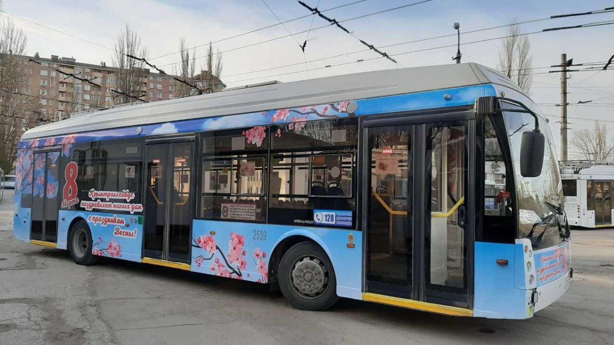 8 марта троллейбус в Крыму