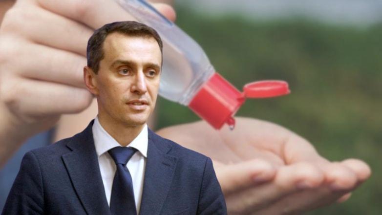 Виктор Ляшко Украина дезинфицирующие средства