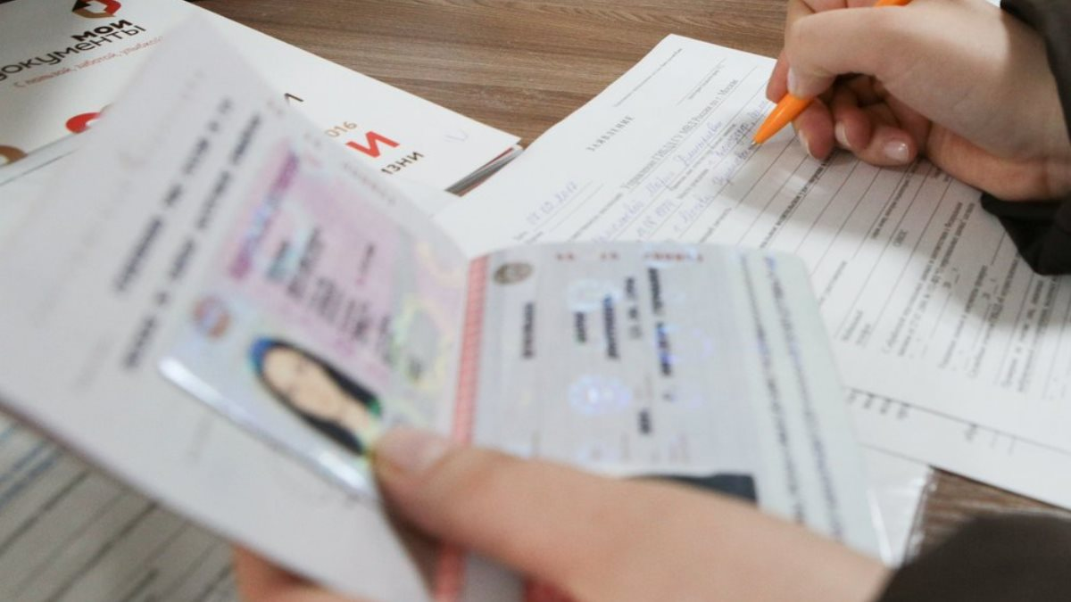 Замена выдача паспорта водительские права российский РФ МФЦ Мои Документы