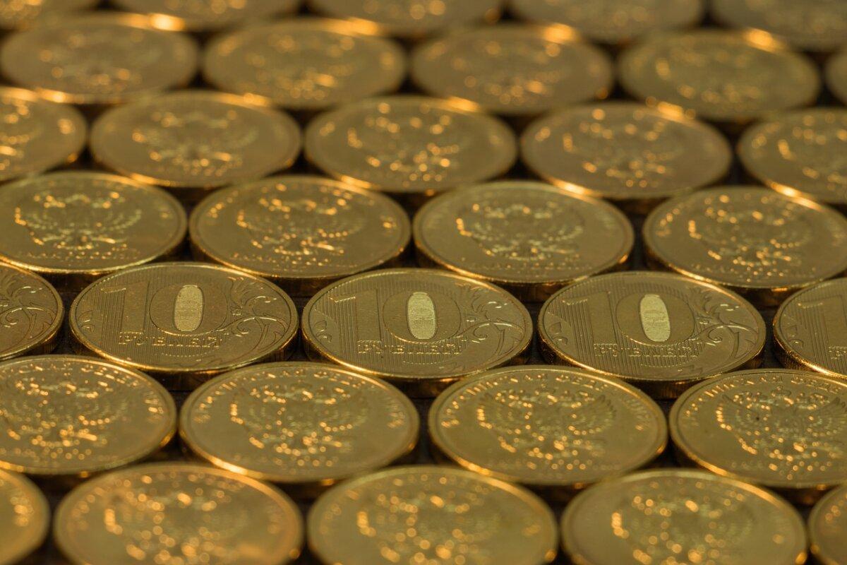 Рубль Монеты Деньги
