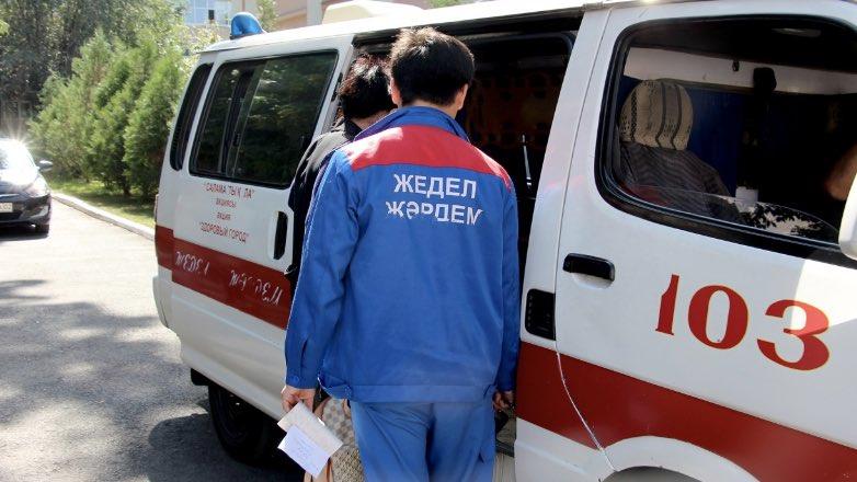 казахстан скорая помощь
