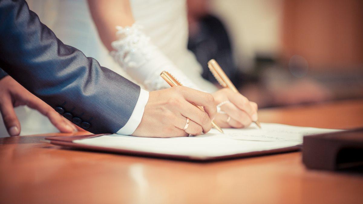 Бракосочетание свадьба заключение брака ЗАГС