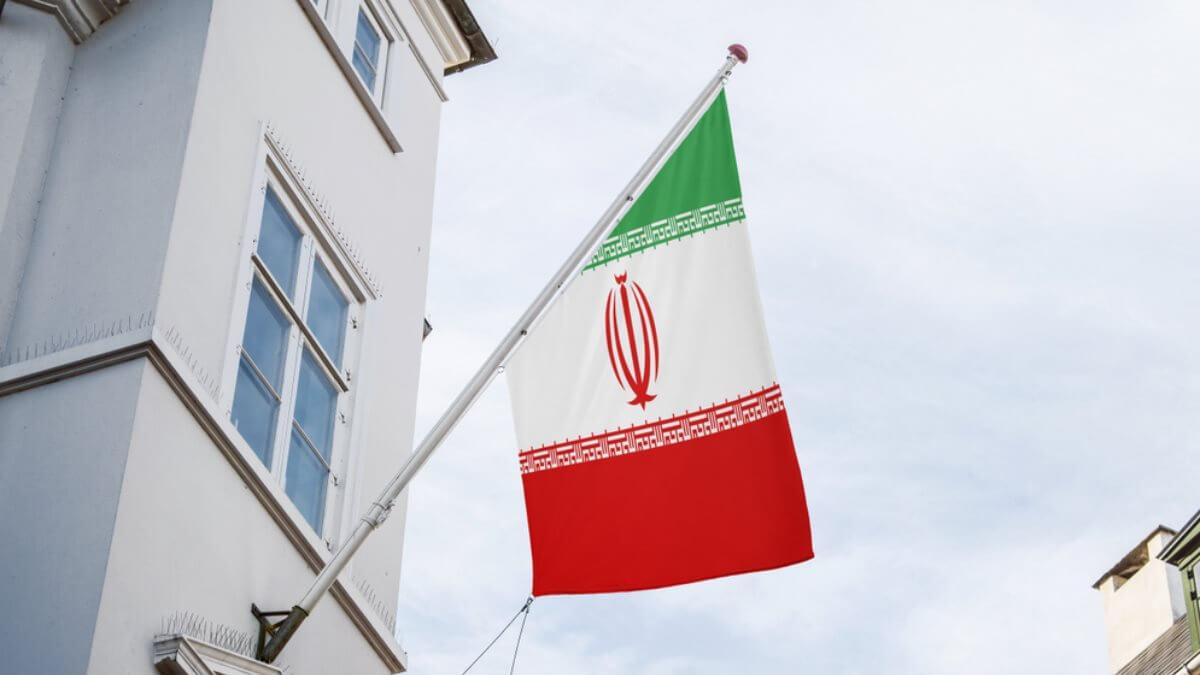 Иран флаг здание