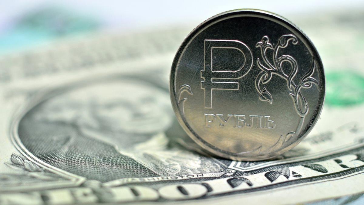 Рубль доллар курс валют