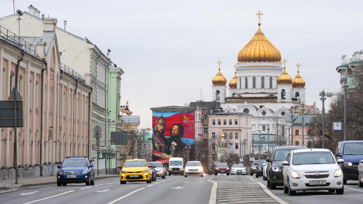 Автомобили Транспорт Москва Собор Христа Спасителя