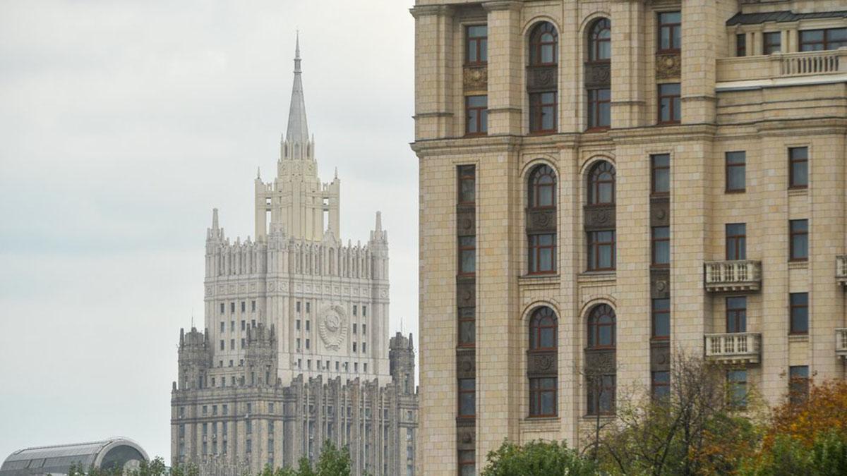 Министерство иностранных дел Российской Федерации (МИД РФ)