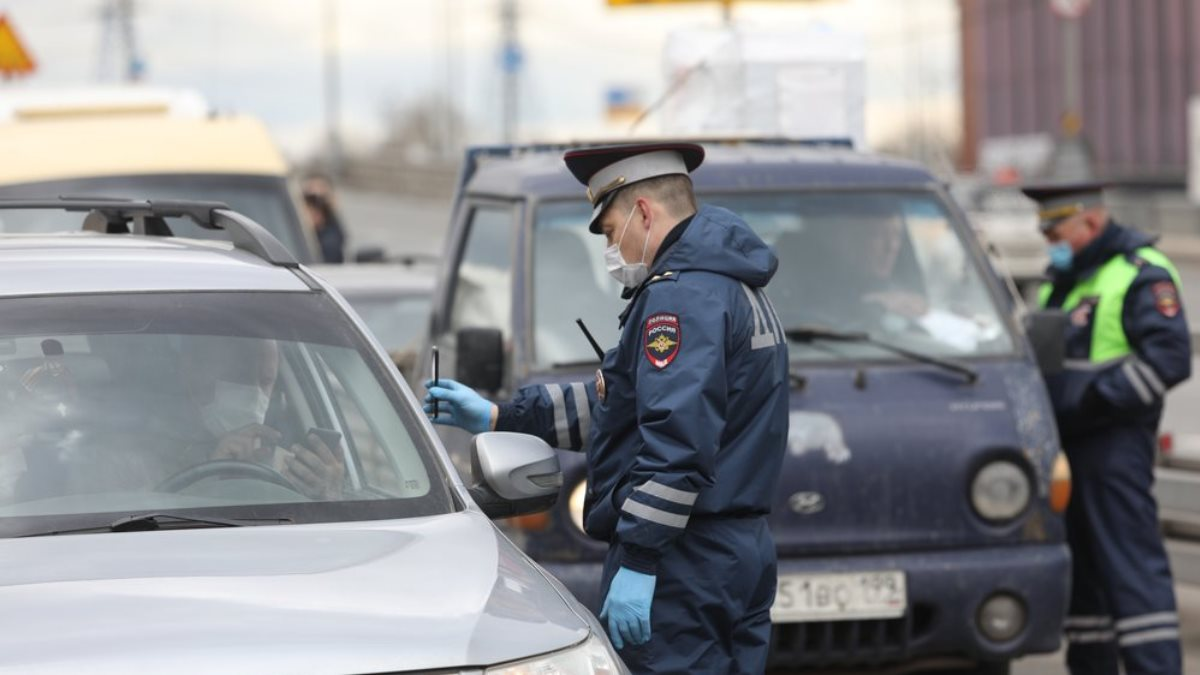 Россия коронавирус полиция ДПС ГИБДД проверка документов Цифровой пропуск
