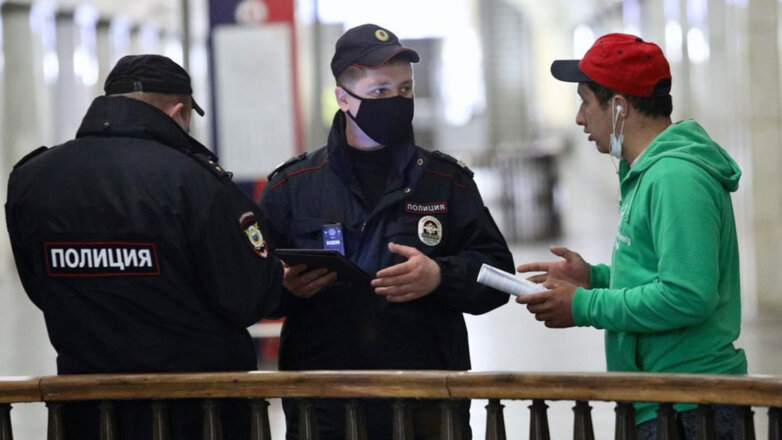 Московский метрополитен, полиция, карантин ограничения