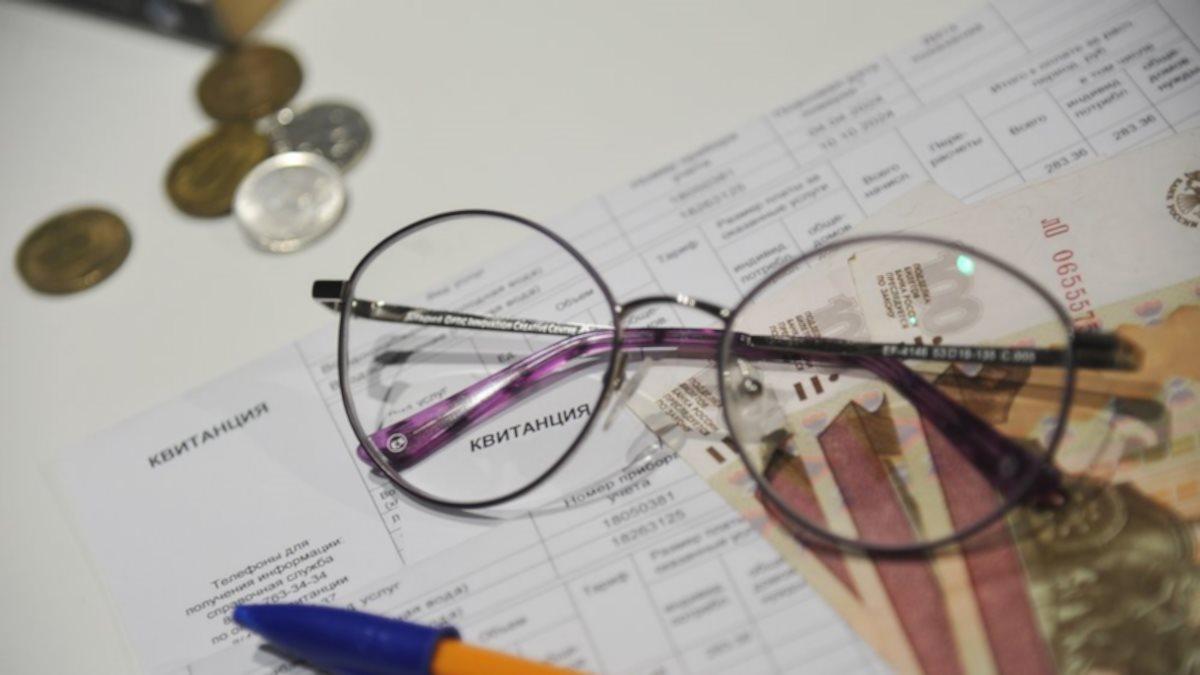 Квитанция за услуги ЖКХ Оплата коммунальных платёжка очки