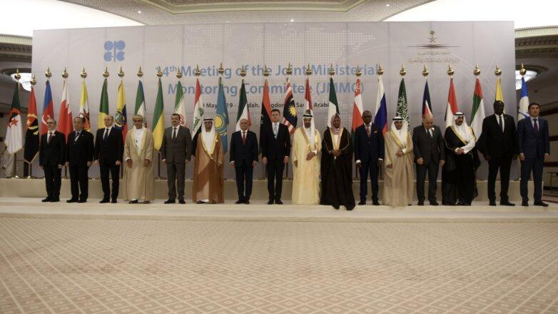 OPEC+ конференция